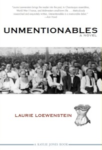 LLoewenstein-Cover